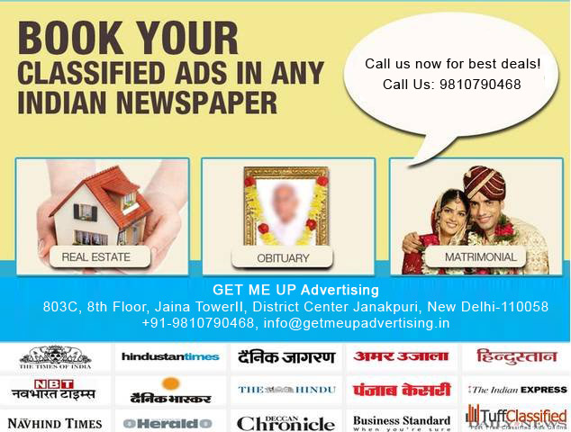 Newspaper Ad Agency in Savita Vihar - 9810790468