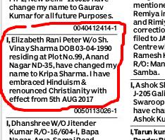 Newspaper Ad Agency in Delhi-9810790468